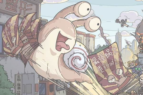 介绍使用最强蜗牛手游虫洞炼制宝箱