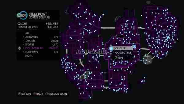 黑道圣徒4全部热点地图位置 黑道圣徒4菊乐棒获取