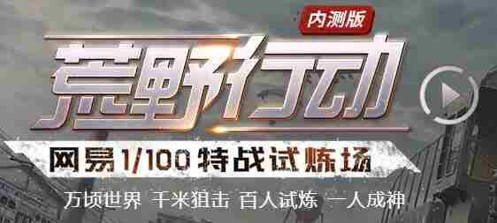 【安卓早知道】大作云集,网易腾讯之争11.20-11.26