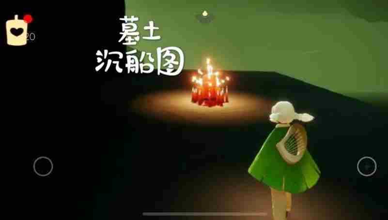 光遇大蜡烛11 光遇季节蜡烛位置