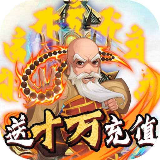 少年阴阳师-式神之战