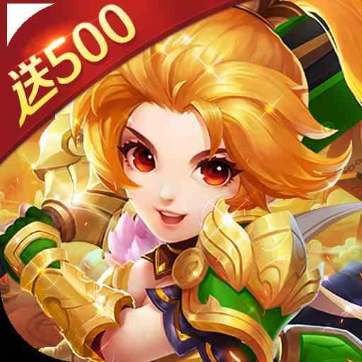卧龙三国(创角送500)
