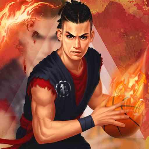 老铁篮球(上线送100连抽)